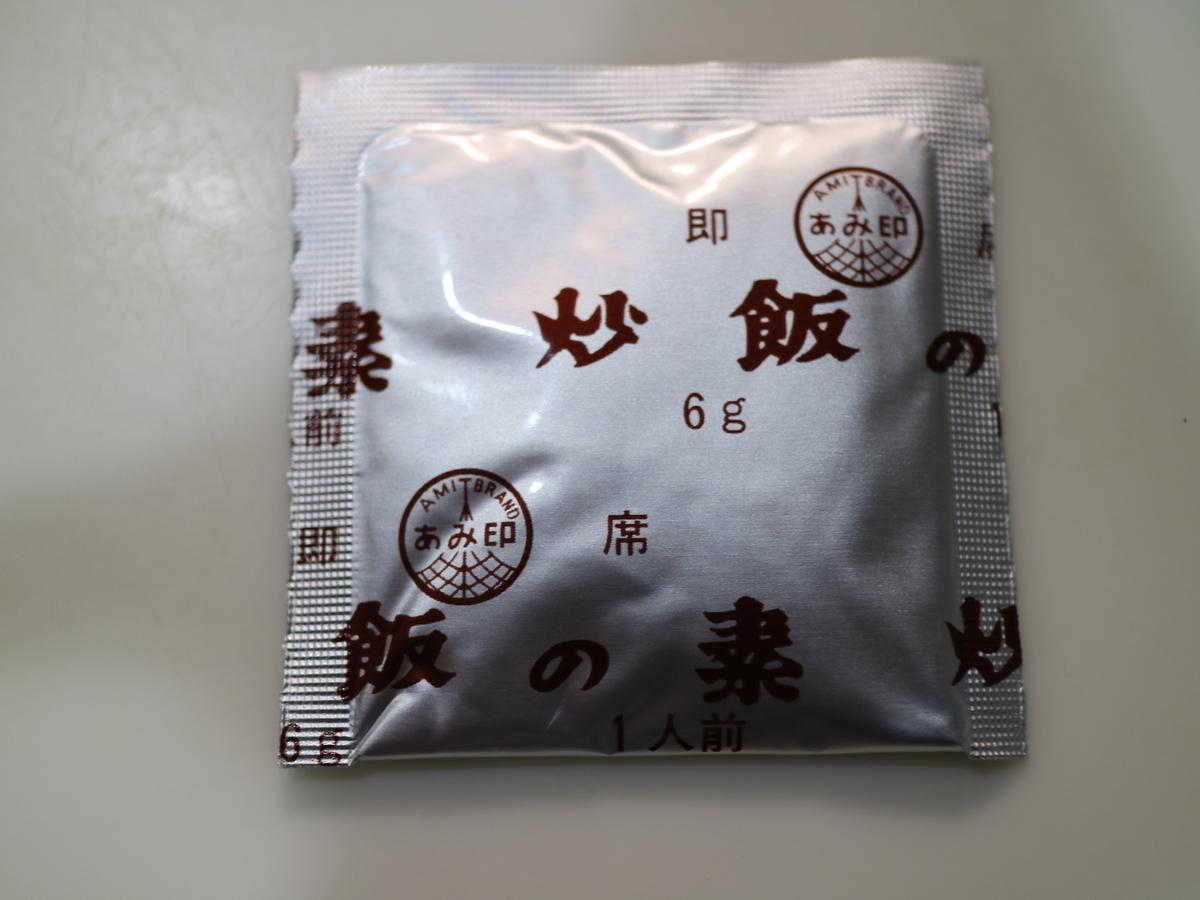 f:id:HKT1989:20200405080018j:plain