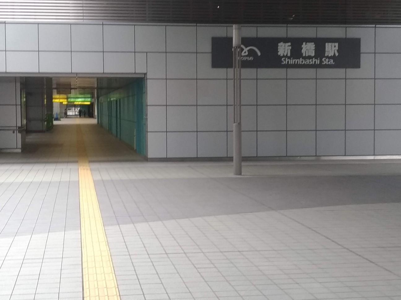 f:id:HKT1989:20200418144720j:image