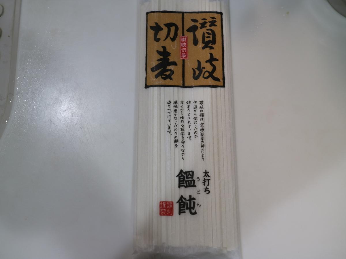 f:id:HKT1989:20200615002207j:plain