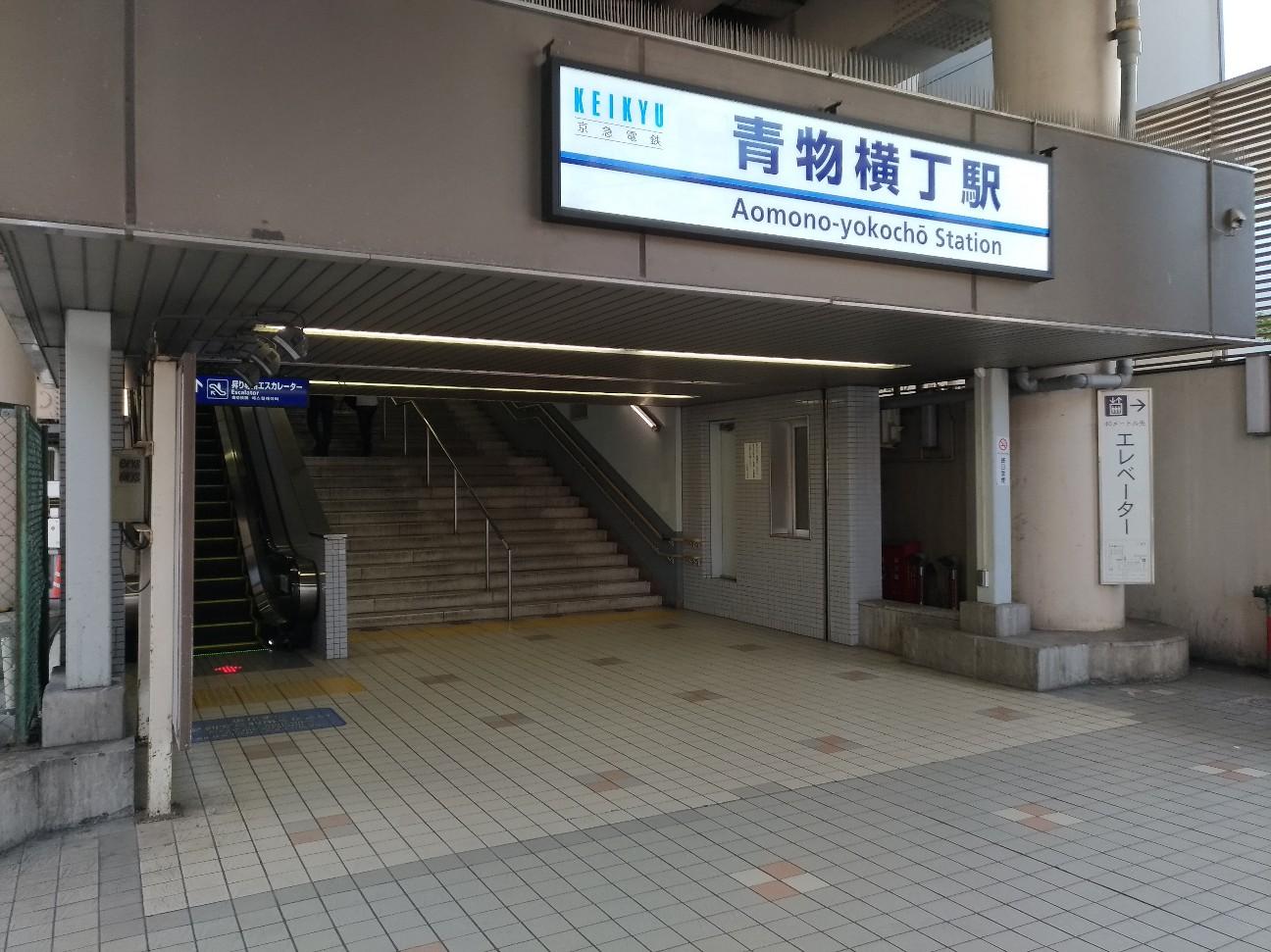 f:id:HKT1989:20200617151948j:image