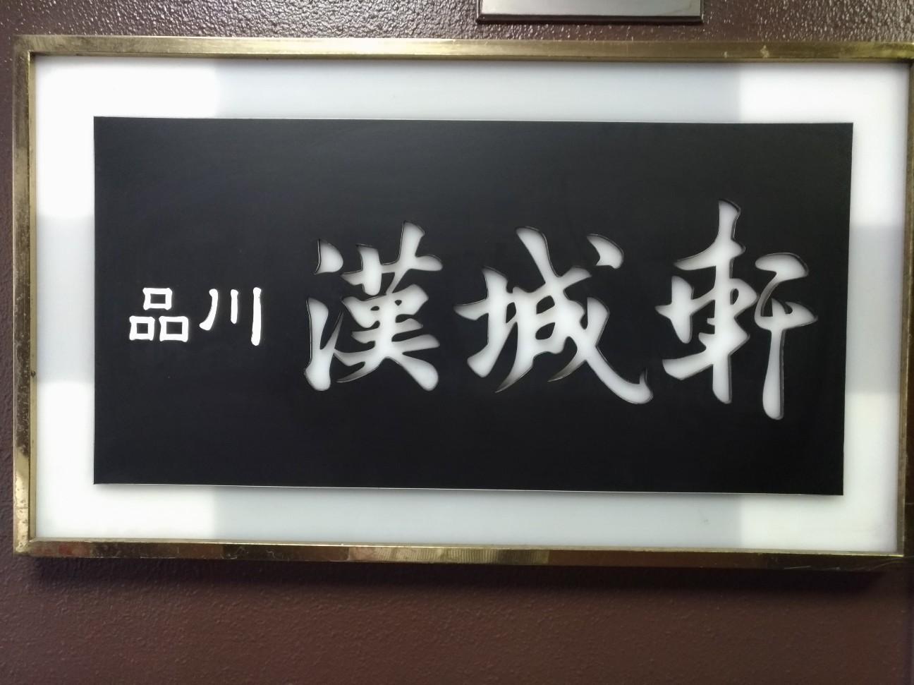 f:id:HKT1989:20200617224824j:image