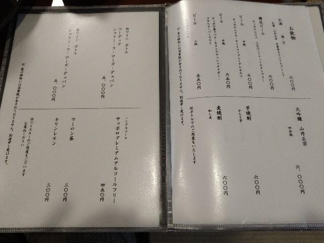 f:id:HKT1989:20200806070212j:plain