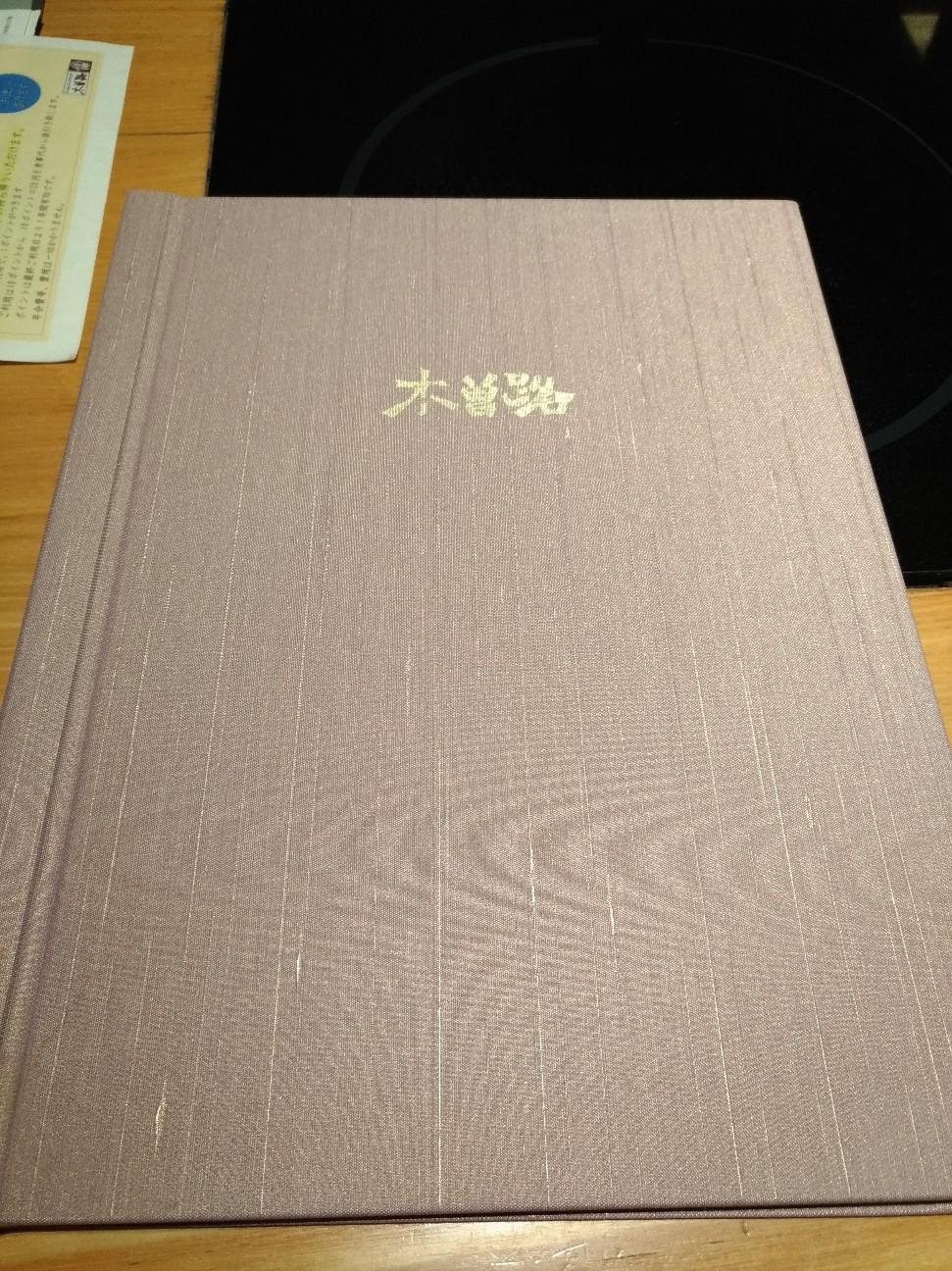 f:id:HKT1989:20200827231632j:image