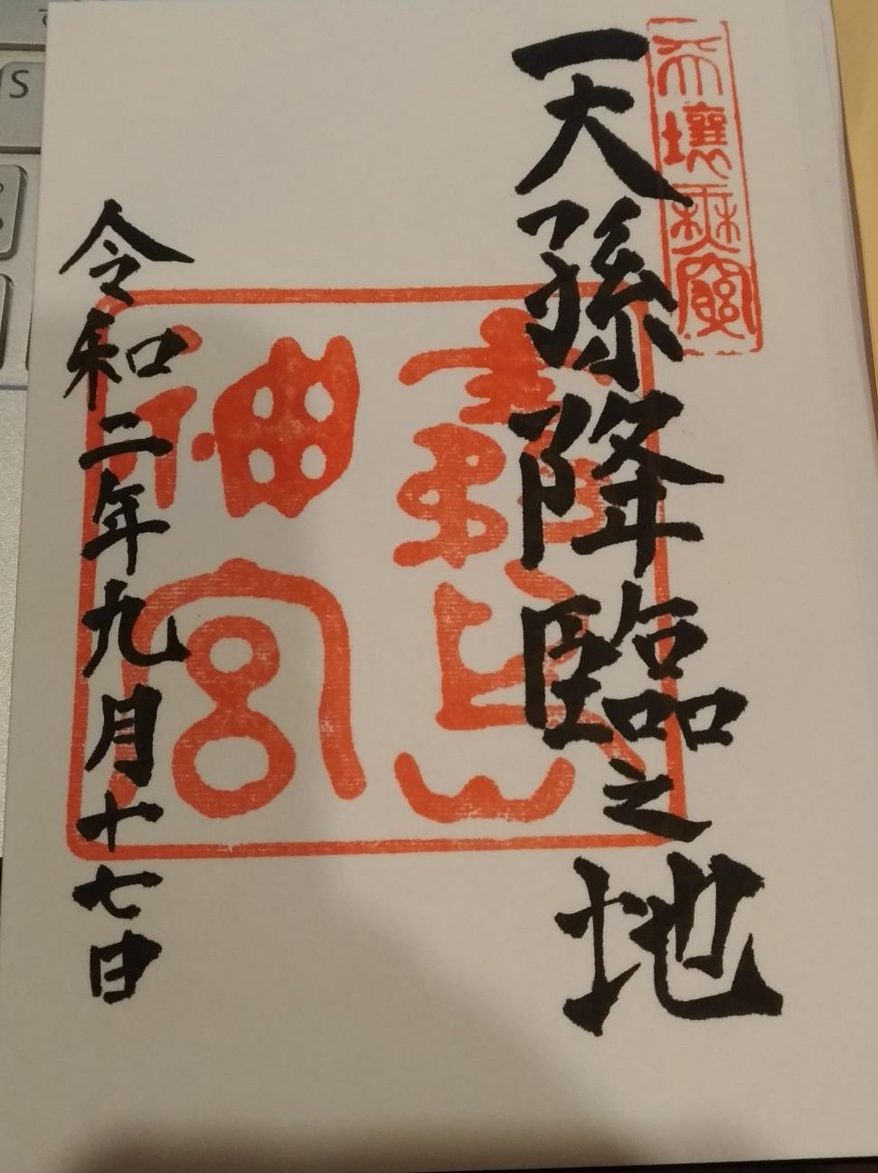 f:id:HKT1989:20200918071124j:plain