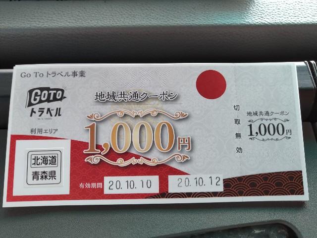 f:id:HKT1989:20201011051952j:plain
