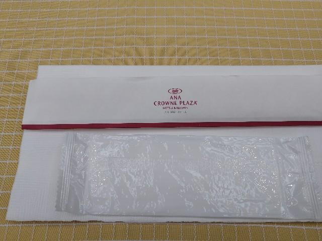 f:id:HKT1989:20201012035103j:plain
