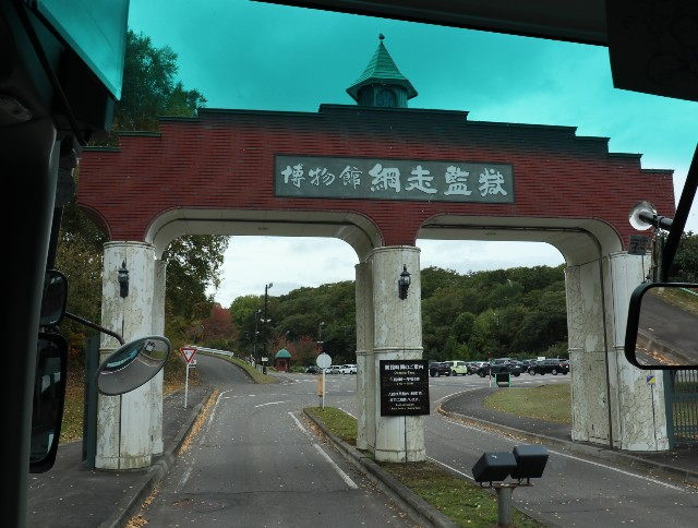 f:id:HKT1989:20201015135941j:image