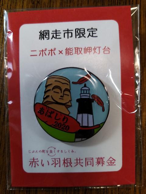 f:id:HKT1989:20201017094612j:image