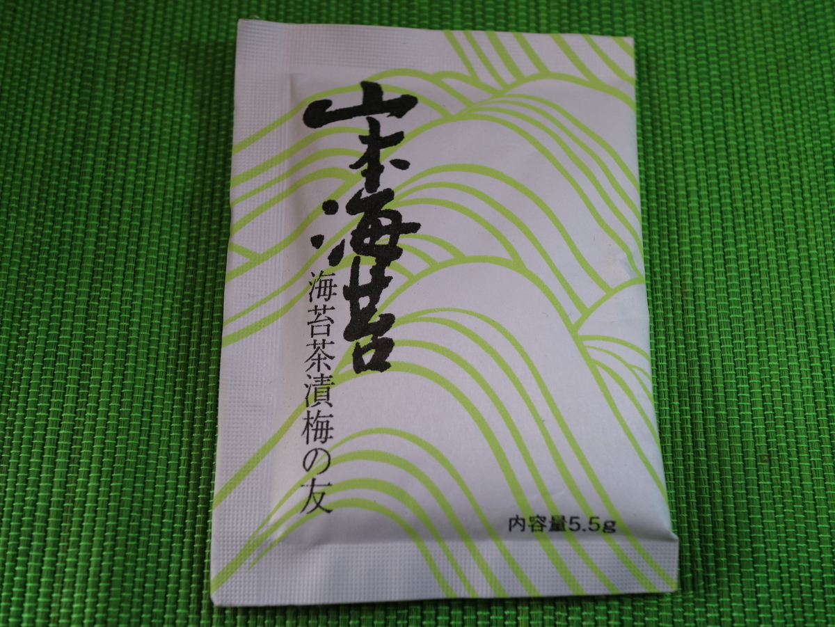 f:id:HKT1989:20201019133320j:plain