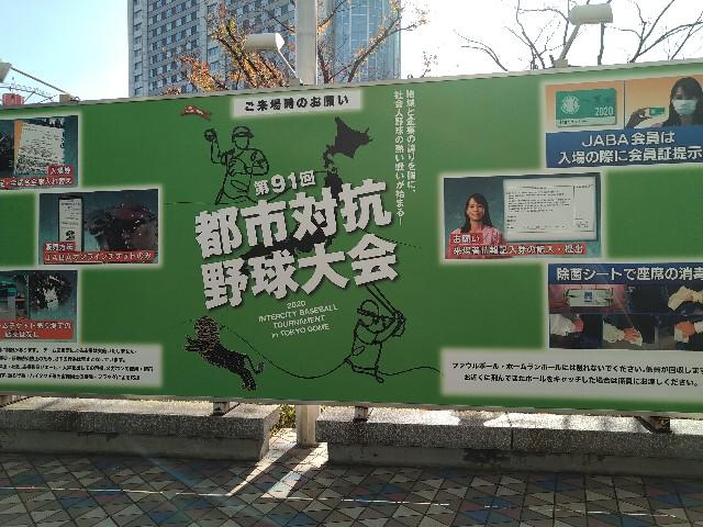 f:id:HKT1989:20201126194403j:image