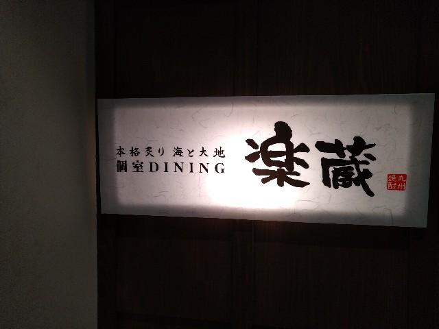 f:id:HKT1989:20201207105150j:image