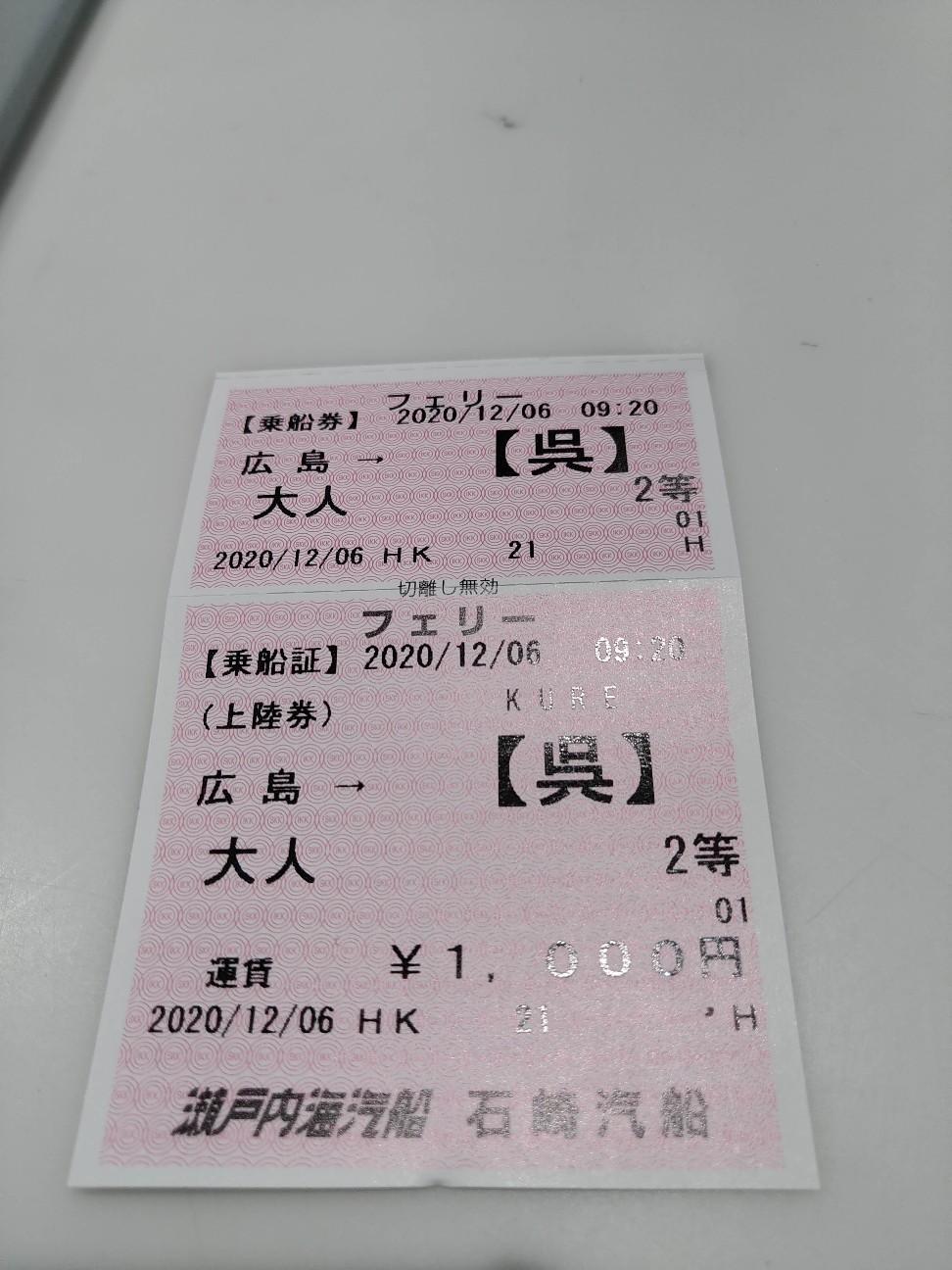 f:id:HKT1989:20201208114111j:image