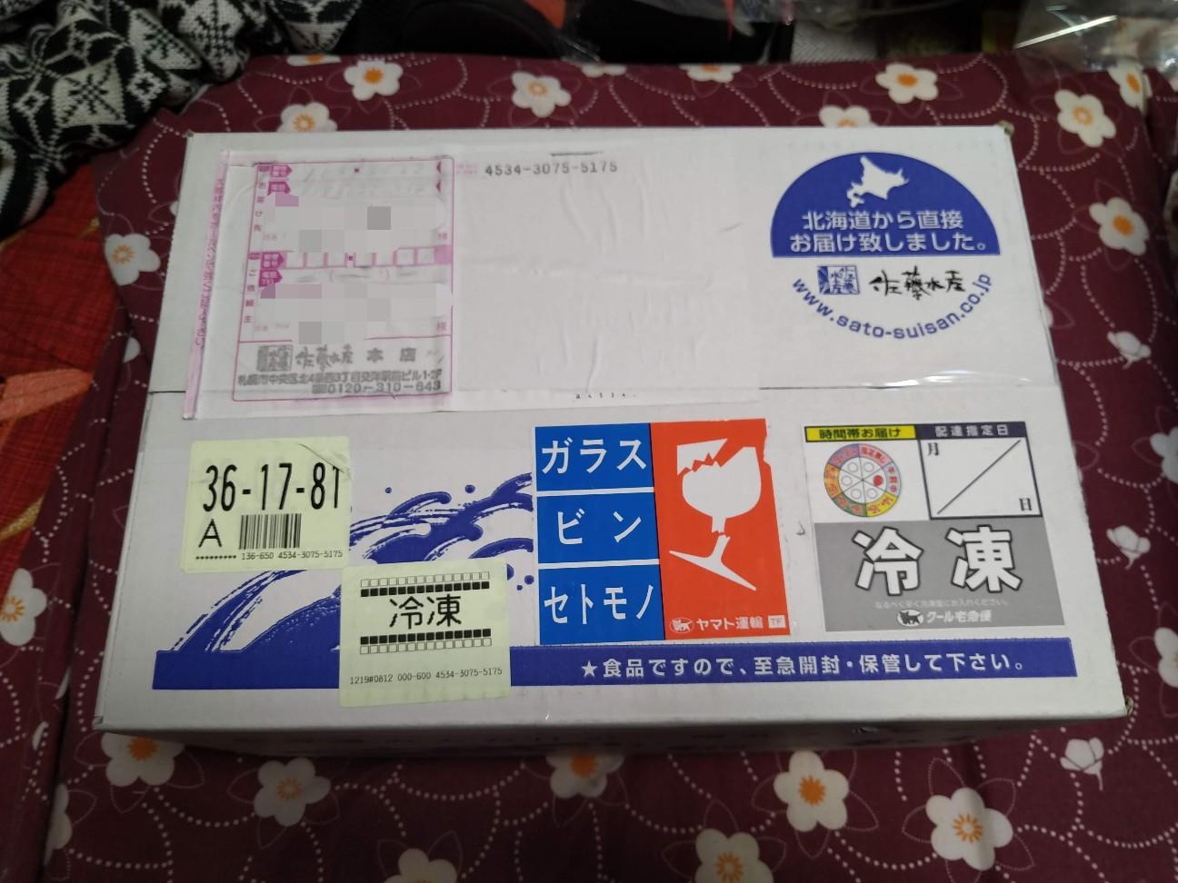 f:id:HKT1989:20201220232217j:image