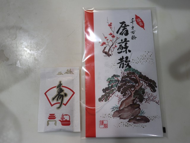f:id:HKT1989:20210117170831j:image