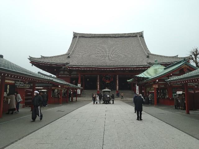 f:id:HKT1989:20210129010419j:image