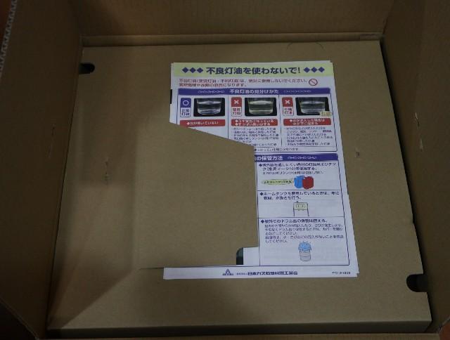 f:id:HKT1989:20210313102037j:plain