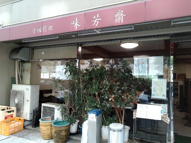 f:id:HKT1989:20210324145808j:image