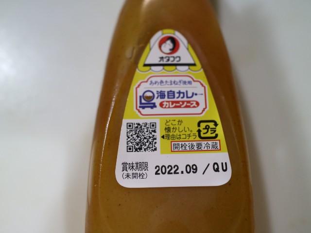 f:id:HKT1989:20210419010840j:plain