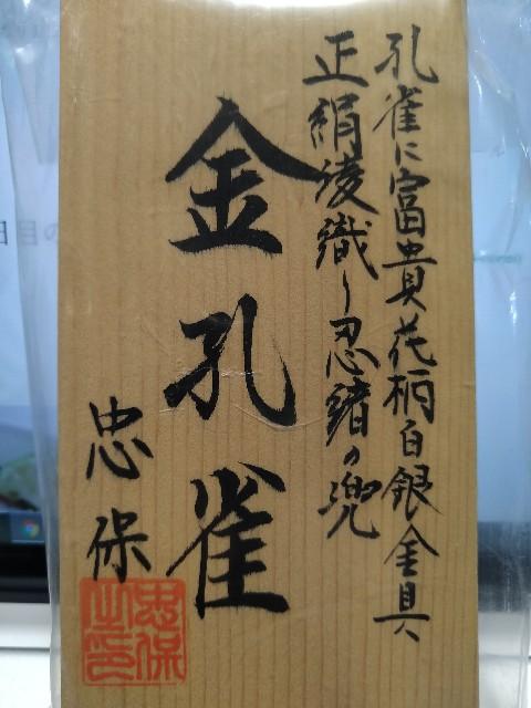 f:id:HKT1989:20210501225227j:image