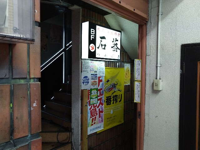 f:id:HKT1989:20210516043912j:image