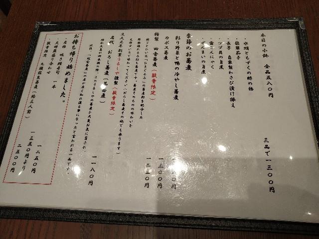 f:id:HKT1989:20210528125428j:plain