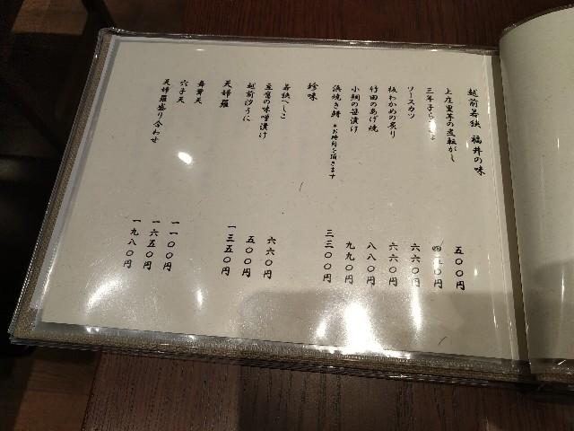 f:id:HKT1989:20210529002518j:plain