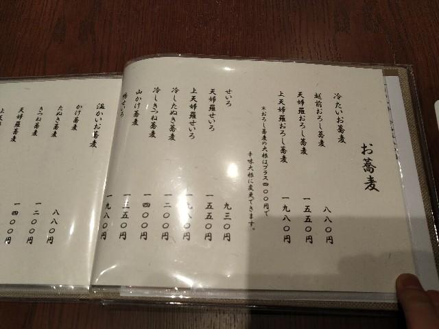 f:id:HKT1989:20210529002644j:plain