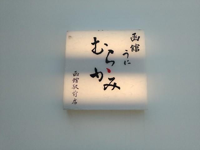 f:id:HKT1989:20210610135825j:image