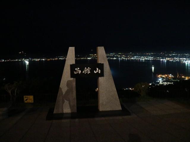 f:id:HKT1989:20210611062204j:image