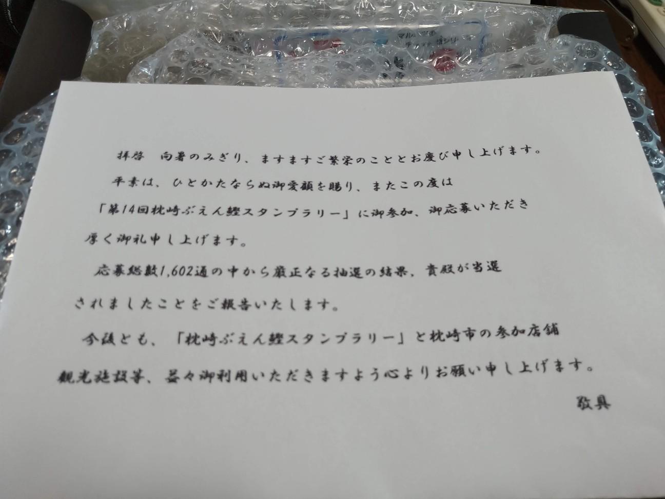 f:id:HKT1989:20210626073554j:plain