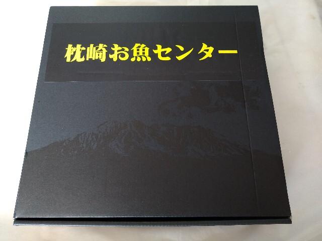 f:id:HKT1989:20210626074614j:plain