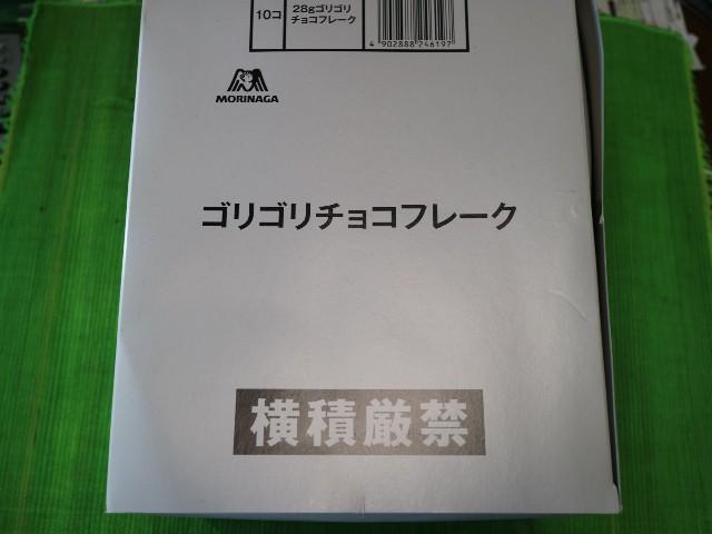f:id:HKT1989:20210630115024j:plain