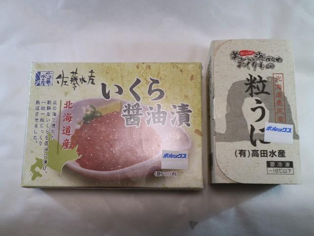 f:id:HKT1989:20210718120235j:image