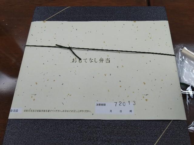 f:id:HKT1989:20210723071415j:image