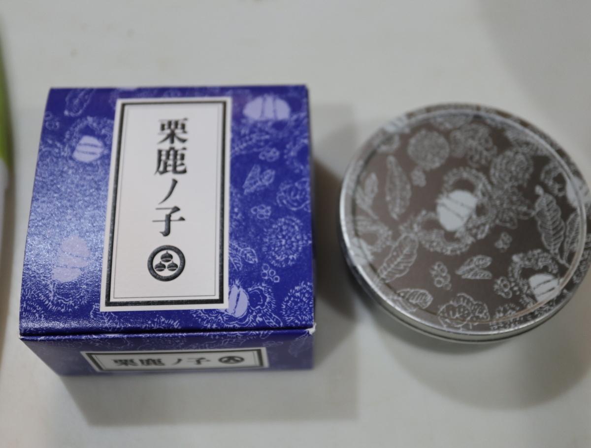f:id:HKT1989:20210807215908j:plain