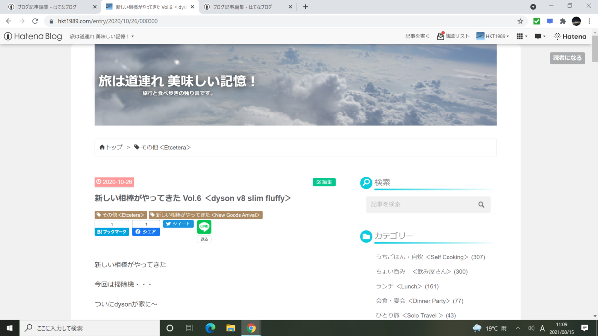 f:id:HKT1989:20210815110950p:plain
