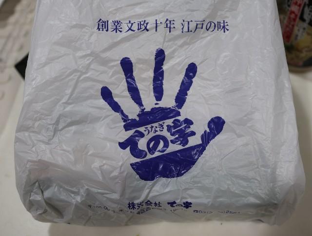 f:id:HKT1989:20210817113824j:image
