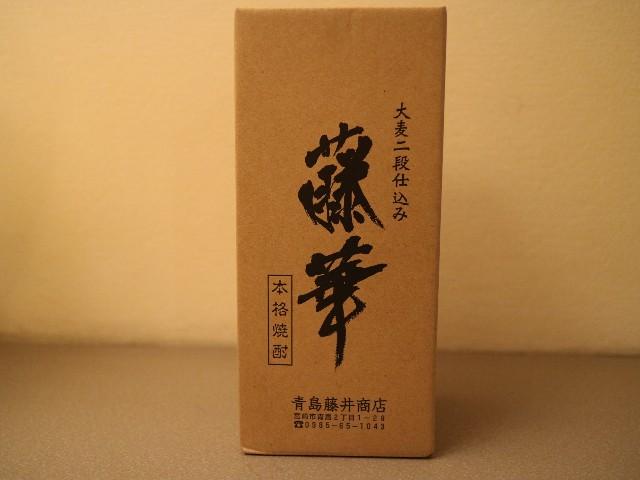 f:id:HKT1989:20210927082012j:plain