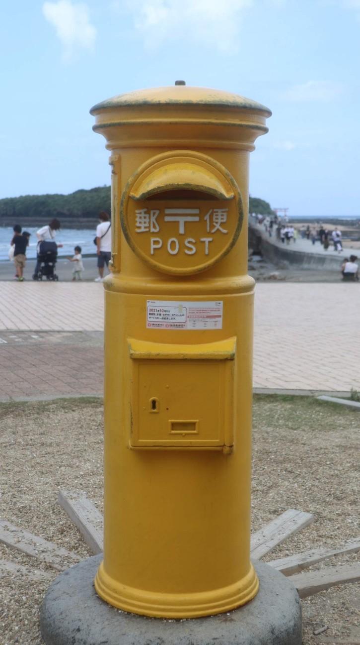 f:id:HKT1989:20210928055303j:image