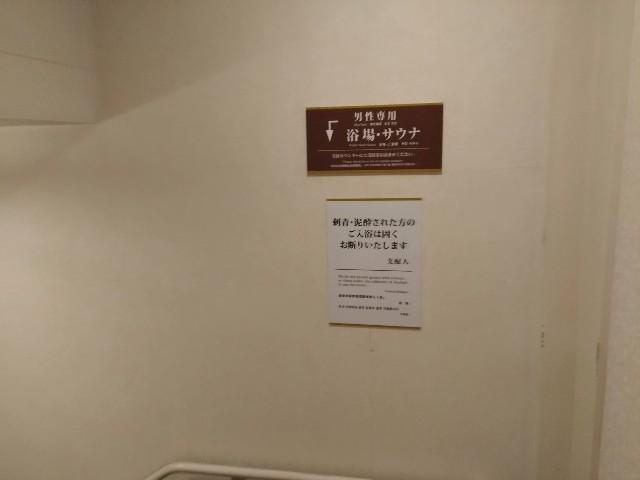 f:id:HKT1989:20210929075227j:plain