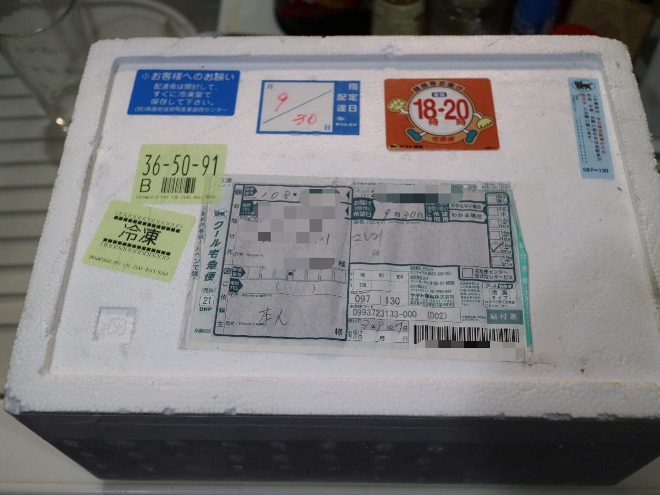 f:id:HKT1989:20211003213648j:plain