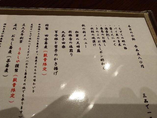 f:id:HKT1989:20211004121640j:image