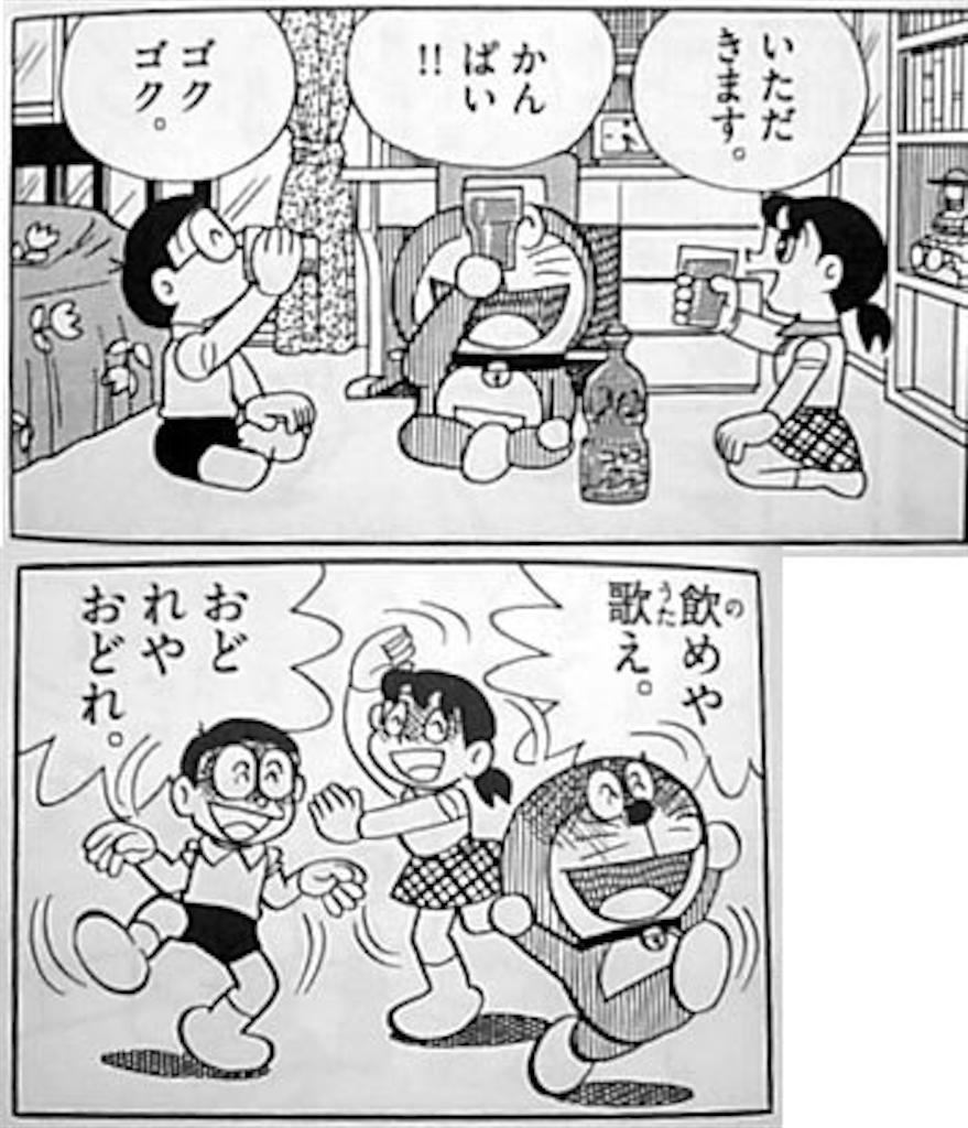 f:id:HKtaiyaki:20170204173259p:image