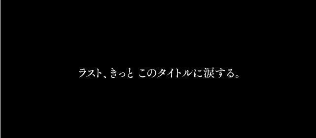 f:id:HKtaiyaki:20170719003511p:plain
