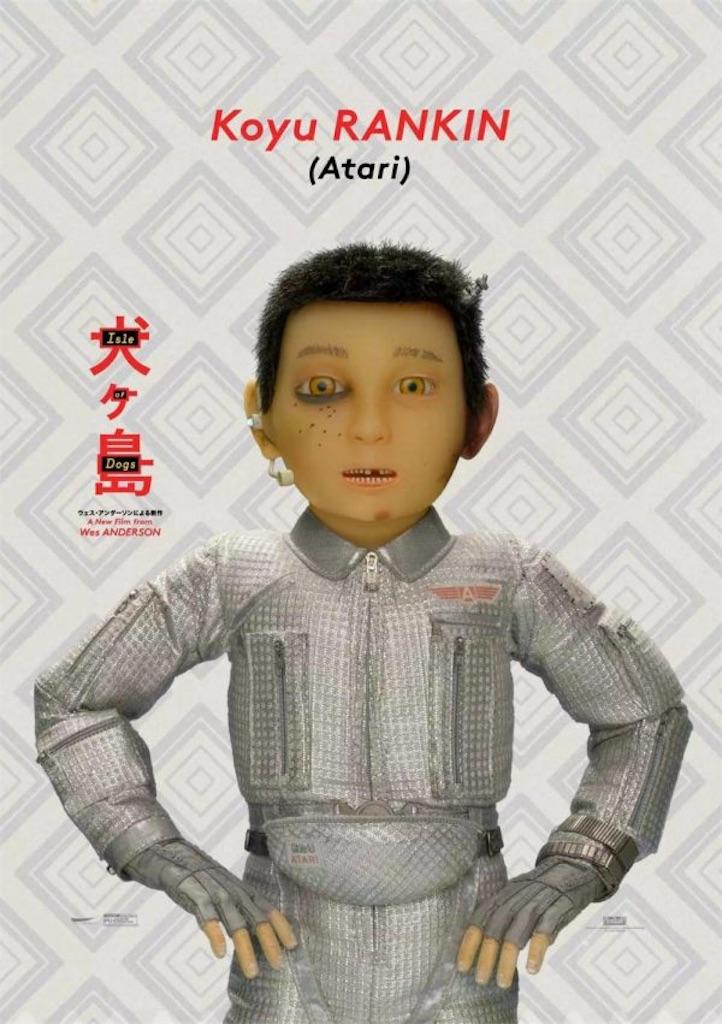 f:id:HKtaiyaki:20180412224250j:image