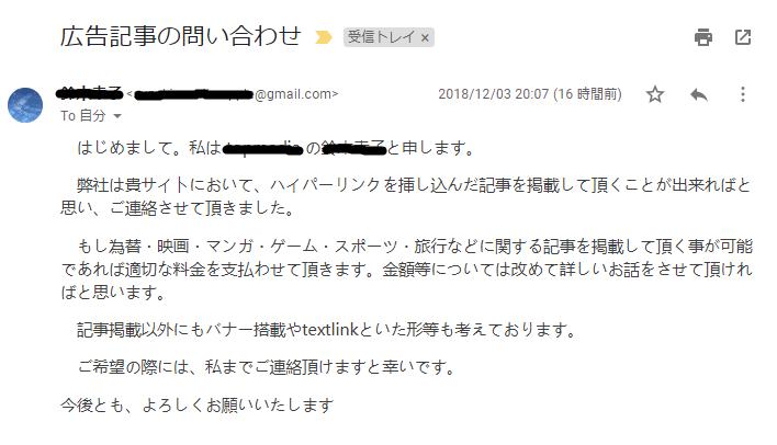 f:id:HKtaiyaki:20181205024125p:plain