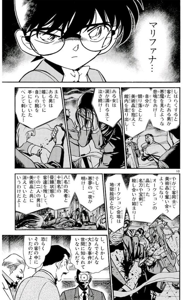 f:id:HKtaiyaki:20190604142047j:image