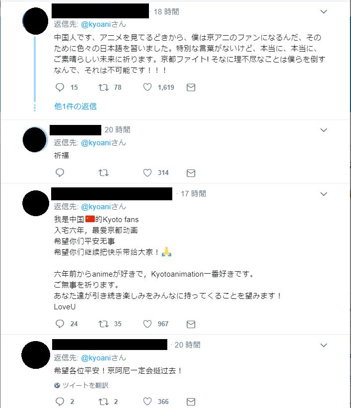 f:id:HKtaiyaki:20190719084305p:plain