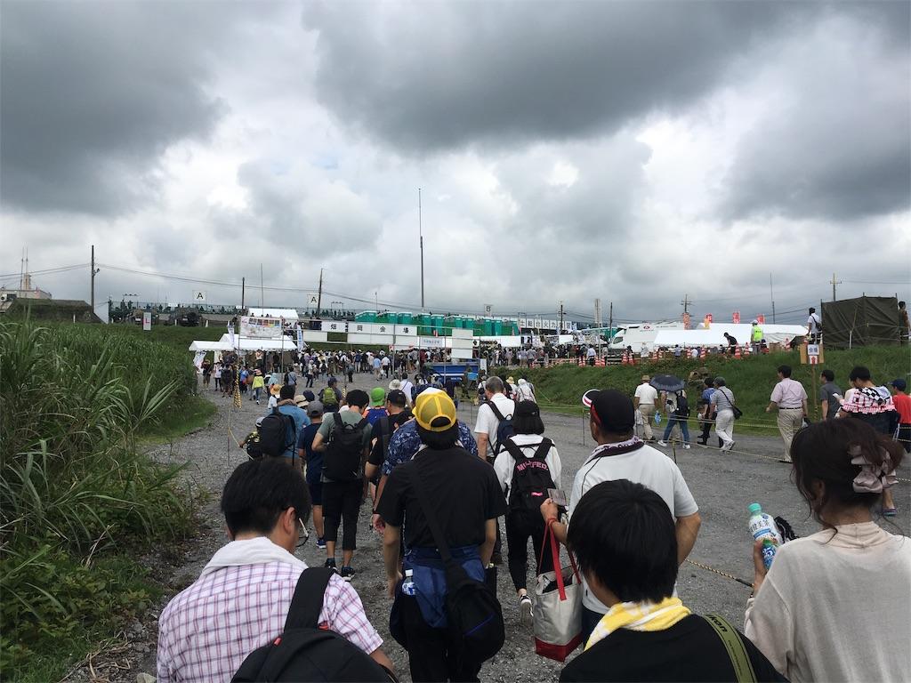 f:id:HKtaiyaki:20190822210833j:image