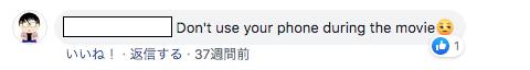 f:id:HKtaiyaki:20191127054343p:plain
